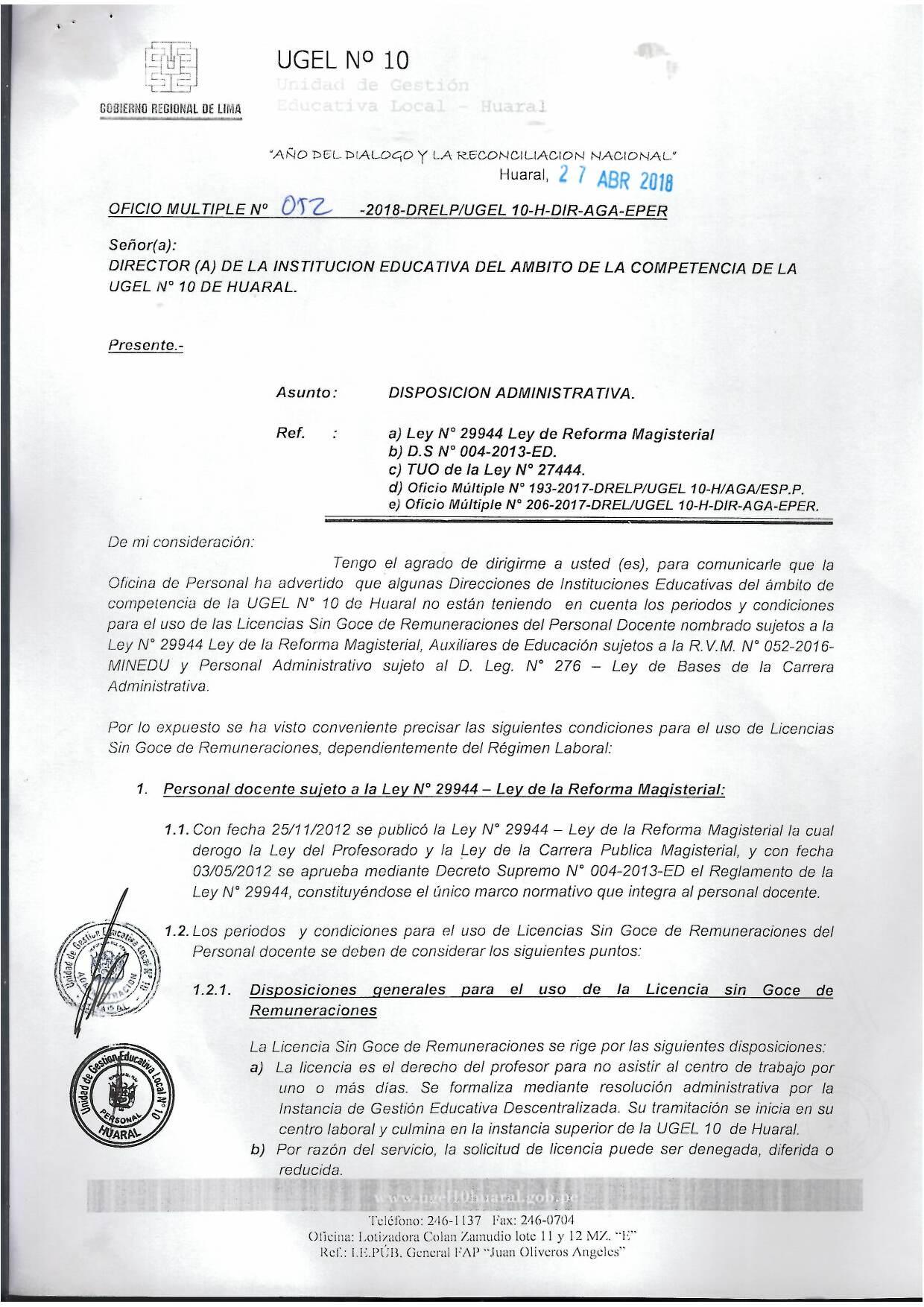 Condiciones para el uso de Licencias Sin Goce de Remuneraciones